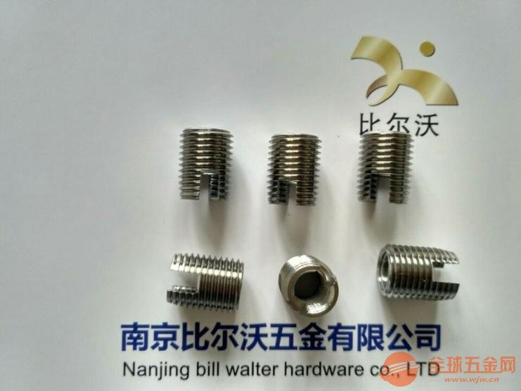 北京自攻螺套定制厂家