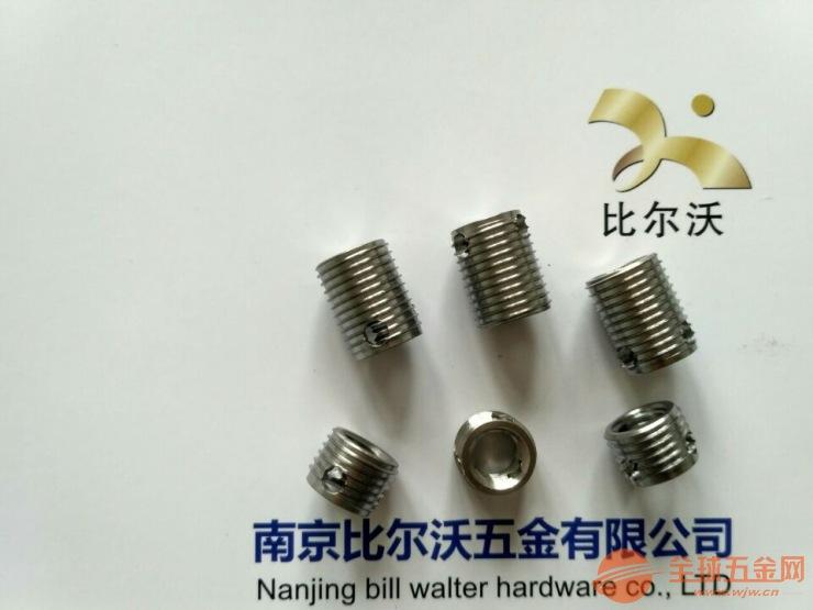 北京不锈钢自攻螺套生产厂家