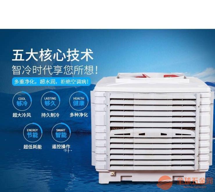 瑞金环保空调优势-南昌环保空调价格-赣州环保空调厂家直销