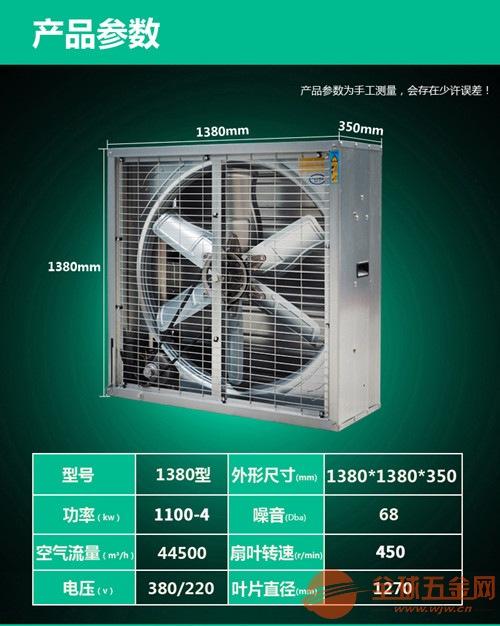 福州厂房降温厂家-福州厂房通风设备安装