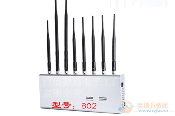 昌平区手机信号放大器2G3G4G安装价格