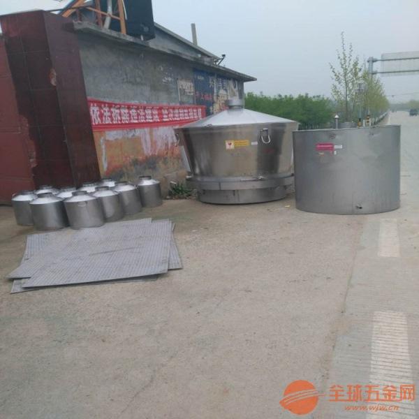 沧州圣嘉家庭自用固态酿酒一套酿酒设备多少钱供应商