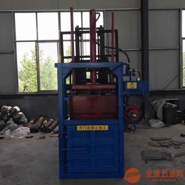 齐齐哈尔废纸厂半自动立式立式废纸打包机工作视频