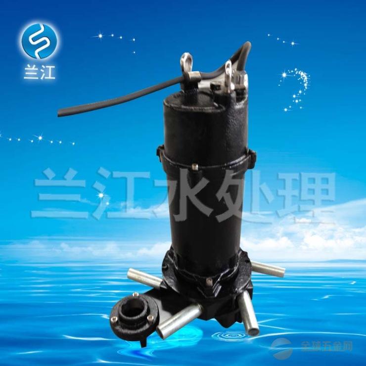 蓝深潜水曝气机QXB22安装
