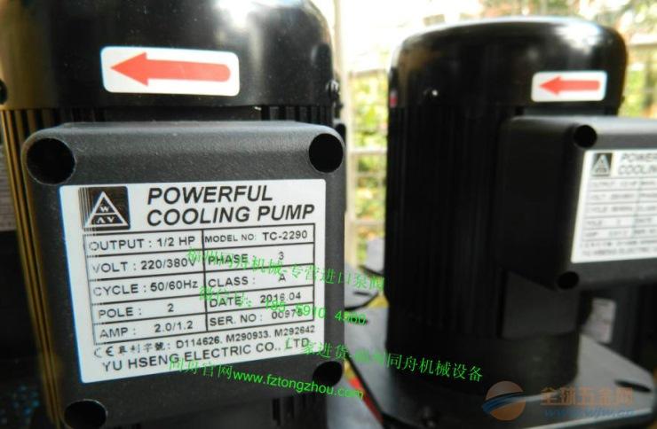 批发直销TC-4240强力冷却水泵TC-4270
