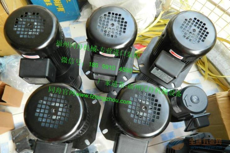 TC-4200抽水泵TC-4220