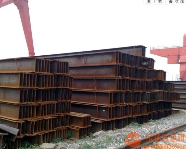 大同歐標H型鋼HP400*176報價交易中心