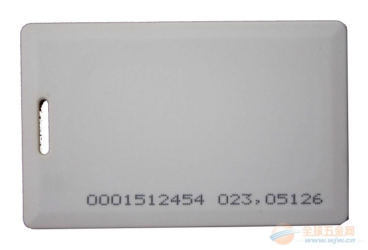 EM4305白卡做一张多少钱