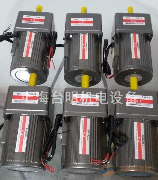 台湾台茗微型电机5IK40GN-A