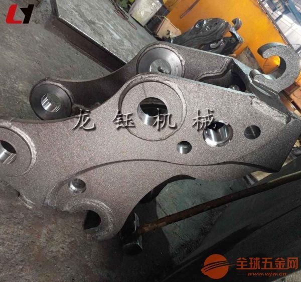 液压快速连接器专业定做高效破碎锤快速更换器