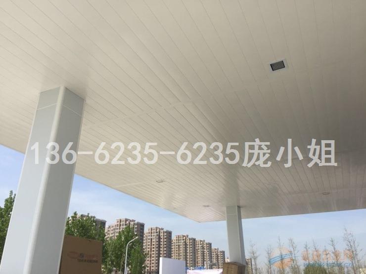 厂家直售加气站@加油站300mmS型高边条扣国际板材厚度
