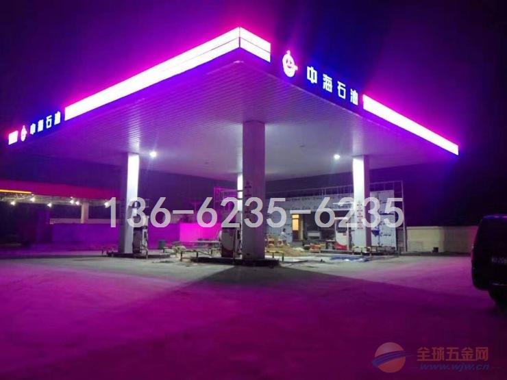 安徽加油站网棚斜边拼接铝天花@棚顶氟碳蓝色铝单板