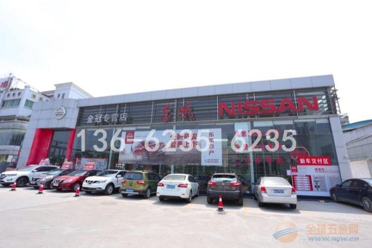 新疆東風日產德普龍40*230大小頭遮陽百葉長期合作品牌