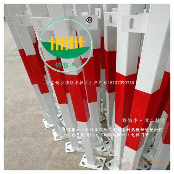 上海防护栏防护网临边防护栏杆标准做法制造厂家