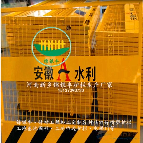 上海防护栏防护网对临边防护栏杆的搭设说法正确的有()厂商定制