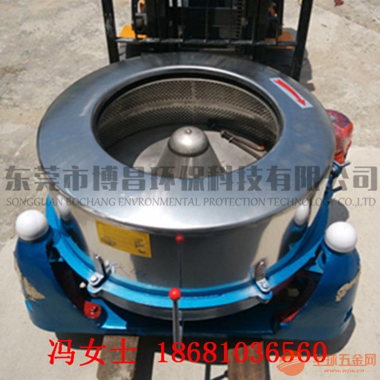 博昌熱銷黃豆脫水機 大批量甩干 不銹鋼材制造