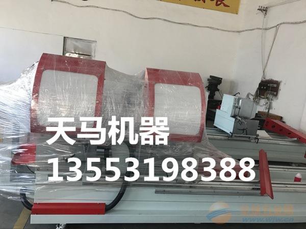 在北京做断桥门窗需要几台设备