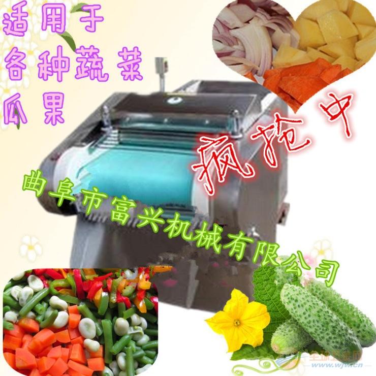 朝阳 小型切菜机 海带切菜机