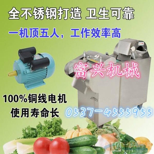 内江 白菜切丝机 多功能切菜机