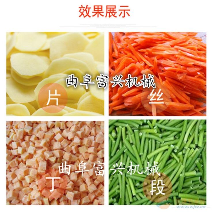 漯河 萝卜切丝机 萝卜切菜机