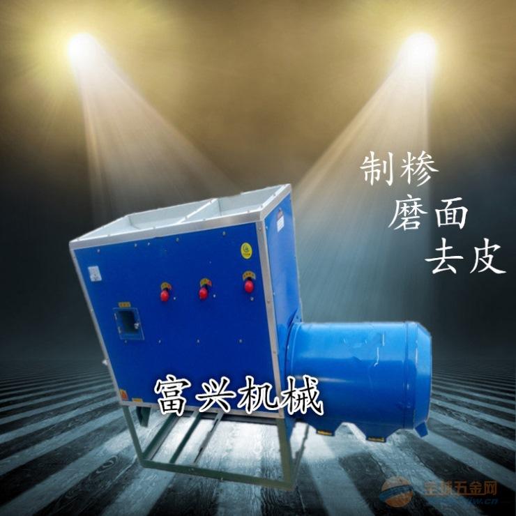 台湾省 各种型号制糁机 制糁机报价