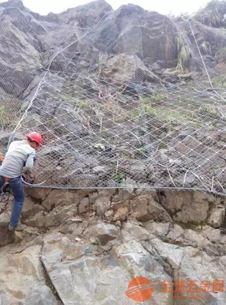 恩施公路护坡格栅铁丝网生产厂家