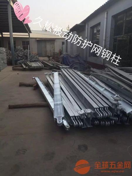 河南隔离绥阳高速公路护栏网价格现货供应