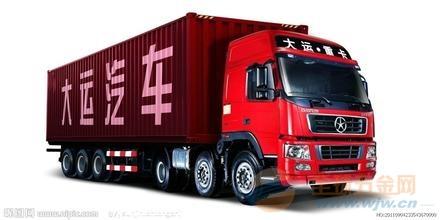 成都到台江县轿车托运欢迎您
