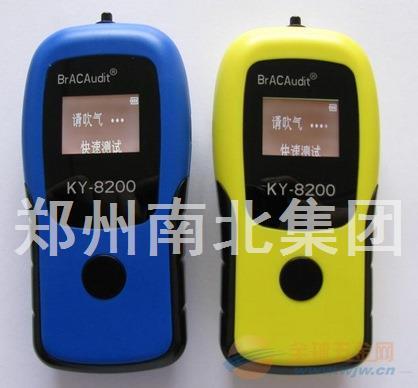 KY-8200花豹2号酒精测试仪,酒精测试仪多少钱一台
