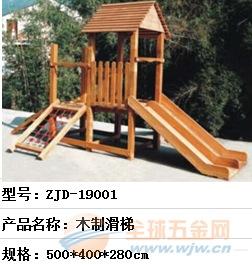 沈阳木质滑梯