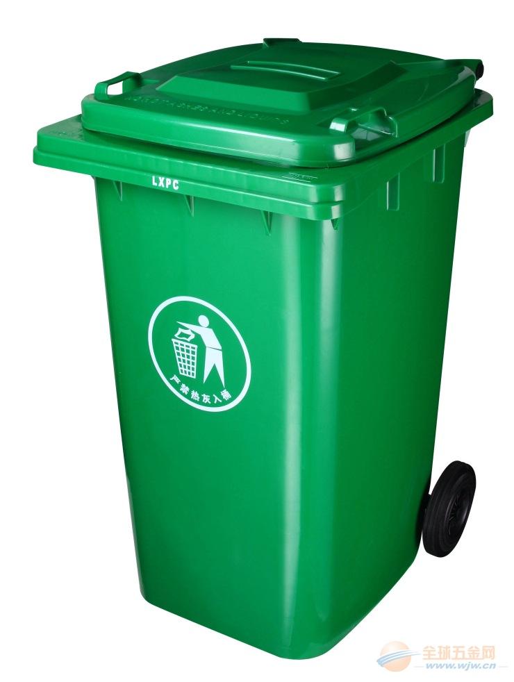 沈阳塑料垃圾桶