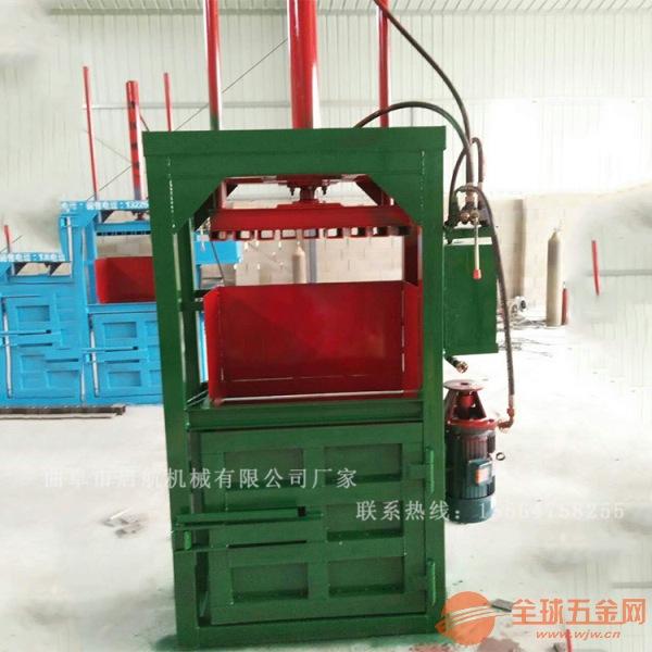 湘潭 江門自動翻包海綿壓包機 棉花基地專用打包機
