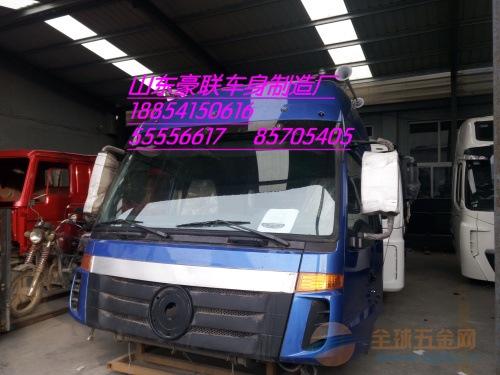福田欧曼ETX驾驶室总成驾驶室壳子及仪表线束厂家价格图片