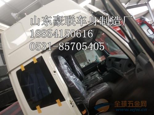 福田欧曼驾驶室总成驾驶室壳子及气囊座椅厂家价格图片