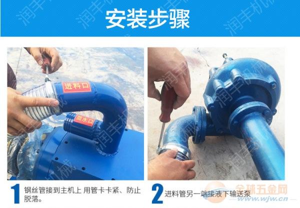 蚌埠螺旋挤干固液分离机 微滤型粪便处理机