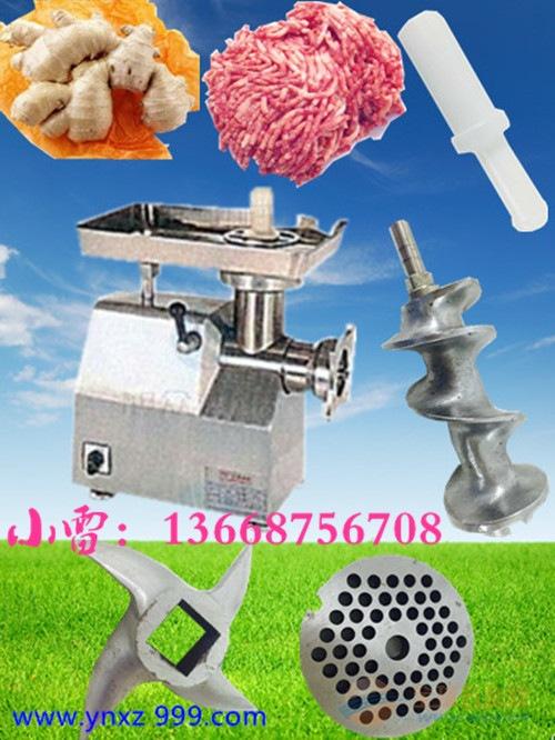 哪里卖绞肉机 曲靖绞肉机 哪里卖的绞肉机组实惠 昆明绞肉机