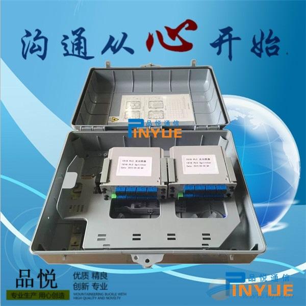 32芯光缆分光箱功能作用