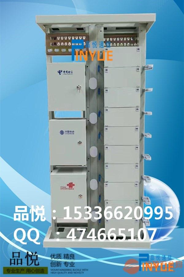 1440芯三网合一光纤配线架型号尺寸