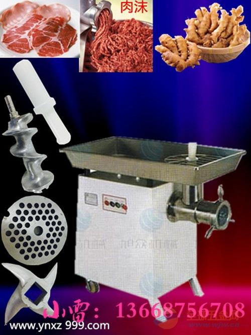 哪里卖绞肉机 新款绞肉机 绞肉机系列 实惠的绞肉机