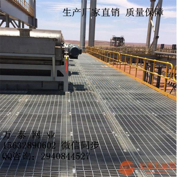 钢格板排水篦子 网格板 沟盖板
