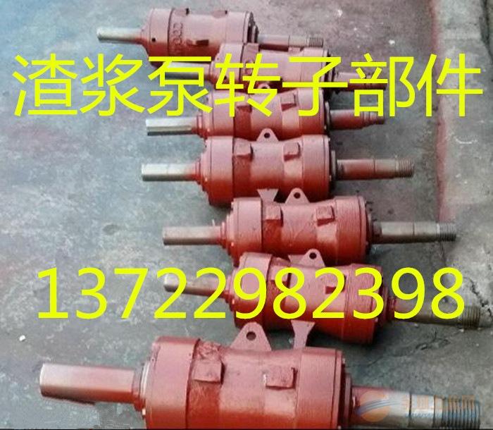 中泉AH双泵壳渣浆泵供应