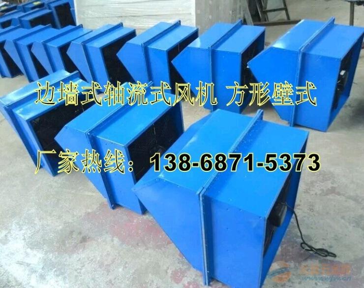 供应边墙型轴流风机DWEX-350D4/0.12KW电机功率