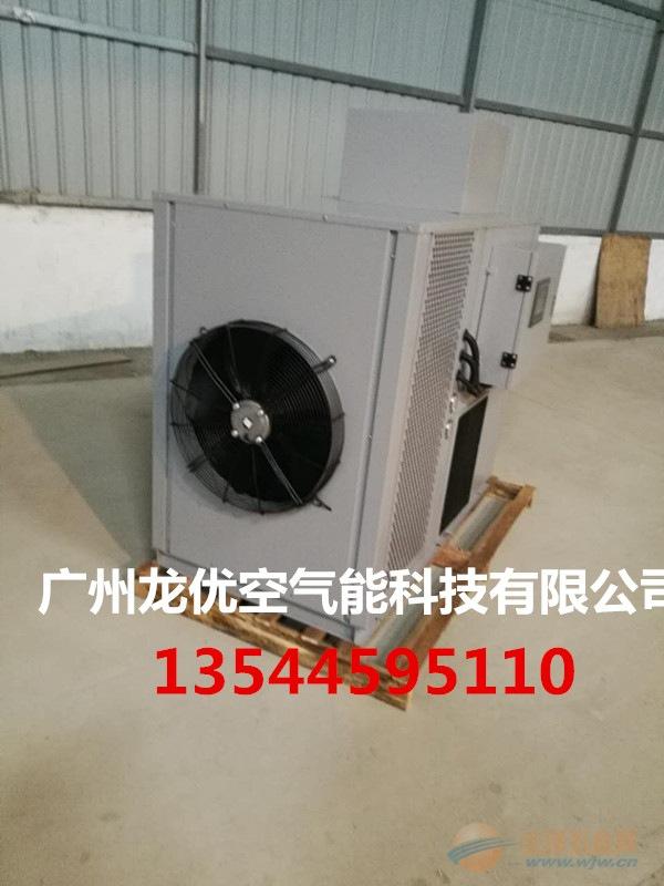 竹荪烘干机 空气能竹荪烘干机设备