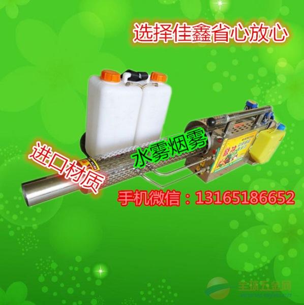 脉冲动力水稻弥雾机农用烟雾机打药机 新型打药烟雾机