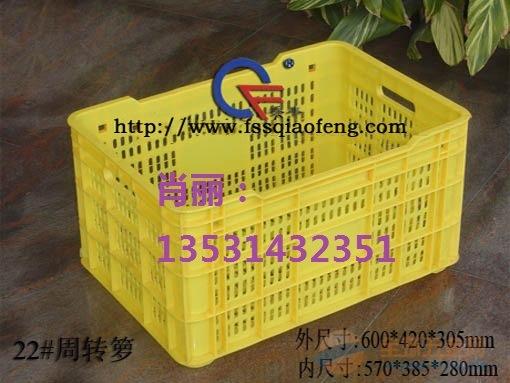 武汉乔丰塑料周转箱,武汉塑料周转筐,武汉塑料水果筐