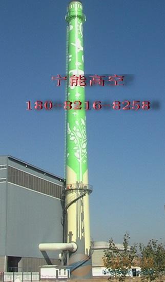 嘉兴市专业电厂烟囱拆除单位