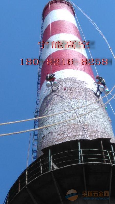 白沙县专业烟囱人工拆除单位