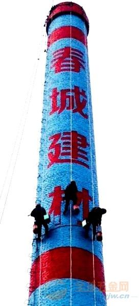 乐东县专业砖烟囱整体放倒单位