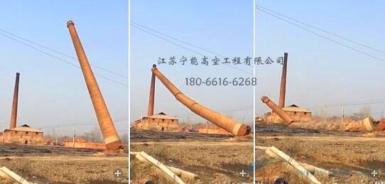 黄浦区专业砖烟囱拆除加高单位