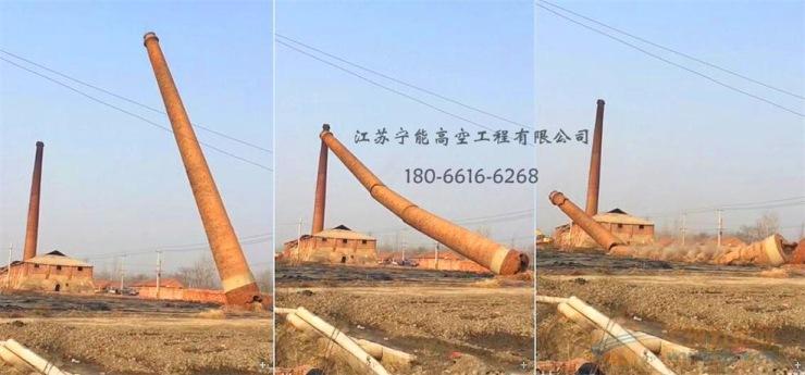 吴忠市专业烟囱拆除单位
